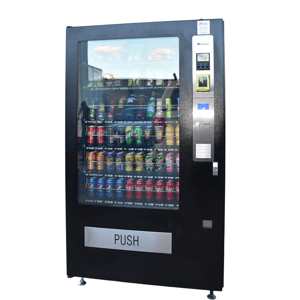 modern vending machines are completely customisable to offer non-food products too